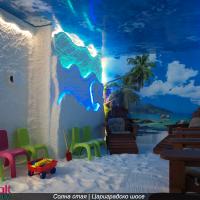 Salt Therapy - Солна стая Цариградско шосе